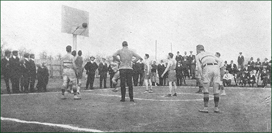 It Is All About Basketball History Of Game: SportVault Home